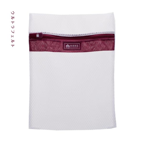 [有感良品] 荒目款-角型洗衣袋45×55CM