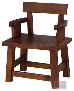 【尚品傢俱】371-03 爾雅 6尺實木辦公椅/書桌椅/主管椅/柚木椅/實木椅