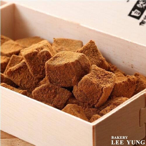 傳統純手工 純糯米黑糖Q麻糬 250g/盒