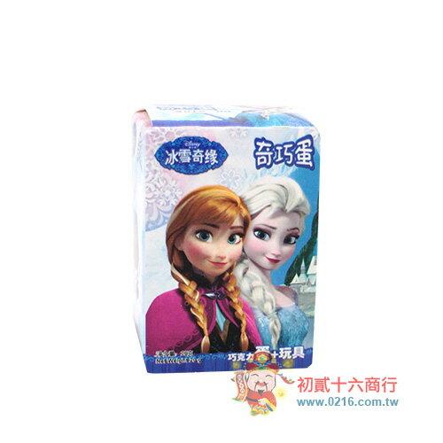 【0216零食會社】迪士尼奇巧蛋巧克力-冰雪奇緣