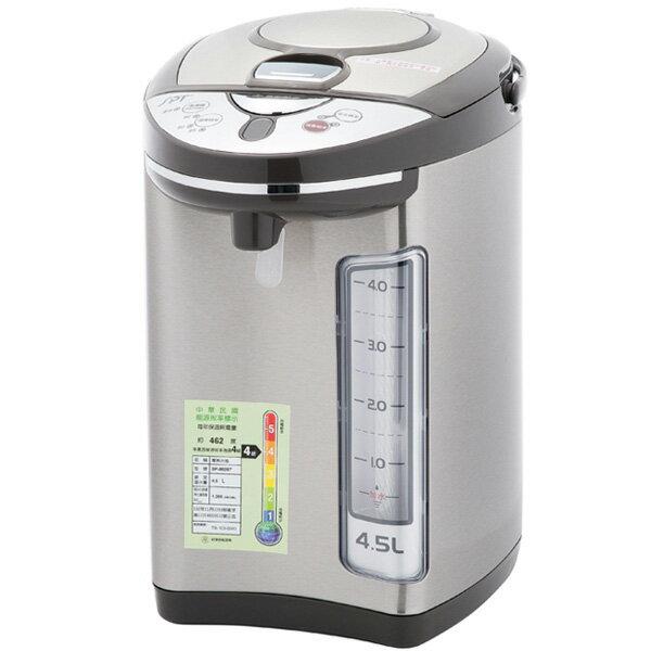 尚朋堂 電熱水瓶 SP-852ST