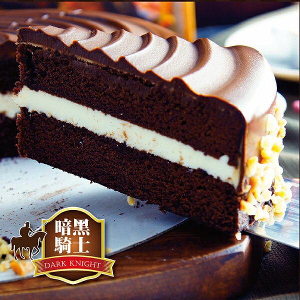 ❤8吋暗黑騎士❤以57.8%比利時Callebaut頂級巧克力製成,並覆蓋於苦甜白蘭地蛋糕,微酸風味生乳酪濕潤蛋糕體,中和甜度口感濃郁,是巧克力控必品嘗甜點♥ 感謝食尚玩家&愛玩客等20家媒體採訪#伯恩乳酪工坊#團購美食#伴手禮#熱搜美食#下午茶
