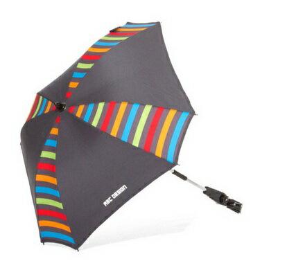德國【ABC Design】外出時尚小洋傘-6色 4