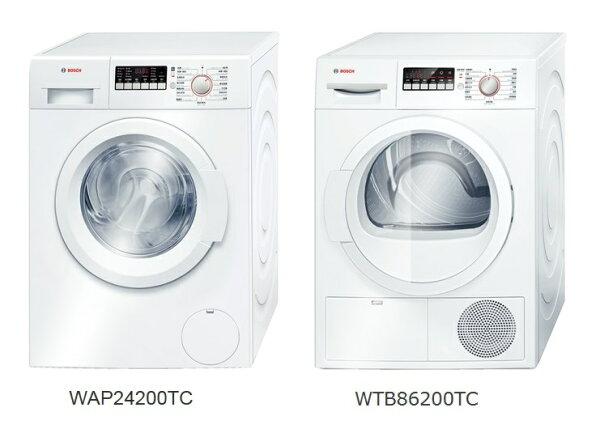 BOSCH 滾筒洗衣機 WAP24200TC + WTB86200TC 冷凝式乾衣機【零利率】熱線07-7428010
