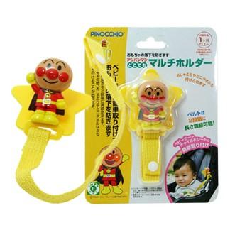 【安琪兒】【PINOCCHIO 】麵包超人推車玩具夾 0