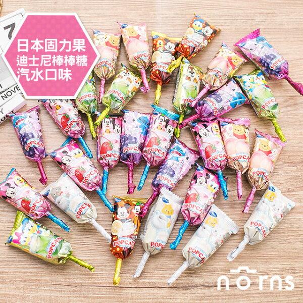 NORNS 【日本進口Glico迪士尼固力果棒棒糖 汽水口味】糖果零食 米老鼠 史迪奇不挑款
