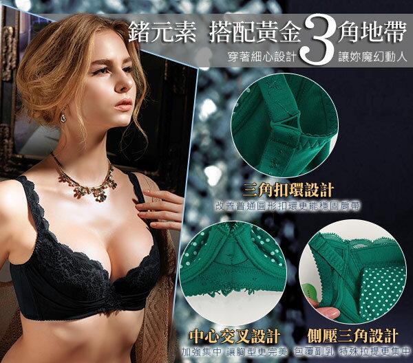 【Favori】魔力 美塑系列E罩杯內衣 (魅惑黑) 3