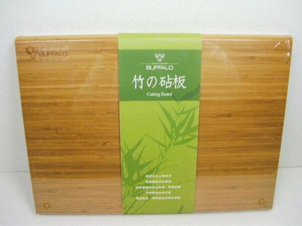 快樂屋♪ 牛頭牌  竹木砧板 加腳墊 (大) 42cm 型號:AJ1Z006