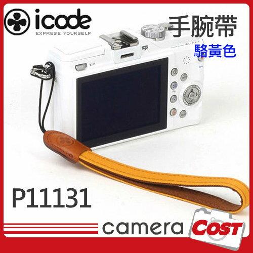 iCode i-Code 韓國 Public 10 相機繩 手腕帶 相機手腕帶 P11131 駱黃色