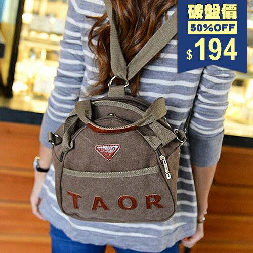 後背包-御飯糰TAOR字母印花後背 斜背 手提 三用帆布包 包飾衣院 P1662 現貨