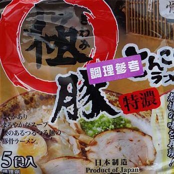 有樂町進口食品 日本益生ACE 5食包麵-特濃博多豚骨風味 4897020732655 - 限時優惠好康折扣