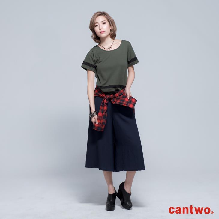cantwo男友風格紋長版襯衫(共二色) 6