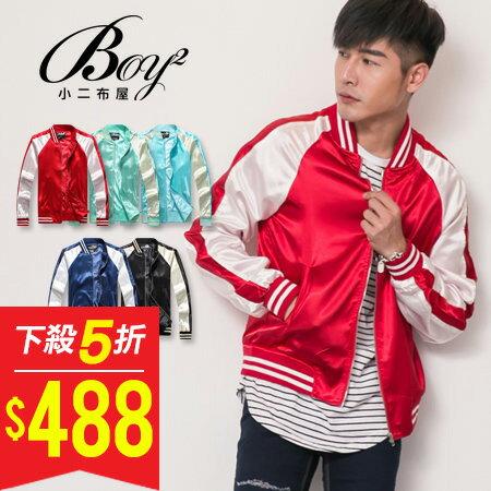 ☆BOY-2☆【PPK88027】韓版街頭緞面質感棒球外套 0
