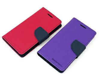 HTC M8/One 2 保護套 MY Style雙色皮套 宏達電M8x One+撞色支架插卡皮套
