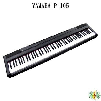 yamaha p 105 p105 usb 50. Black Bedroom Furniture Sets. Home Design Ideas