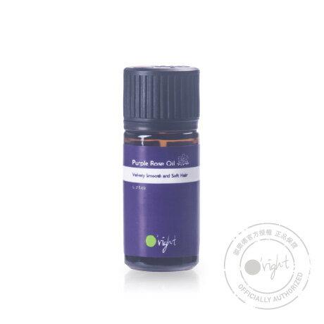 歐萊德 O'right 紫玫瑰油 10ml