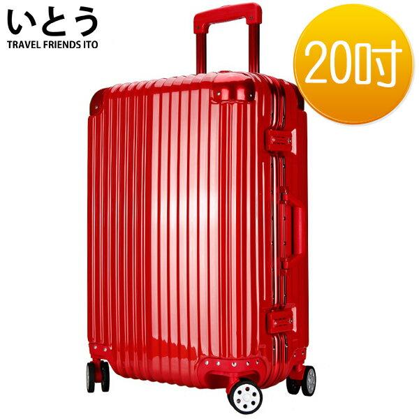 E&J【038042-04】正品ITO 日本伊藤潮牌 20吋 ABS+PC鏡面鋁框硬殼行李箱/登機箱 2133系列-紅色