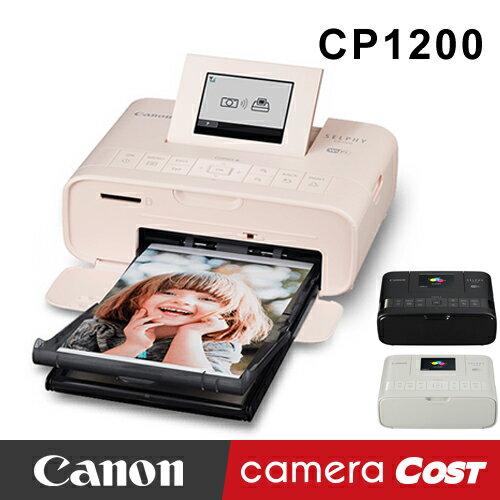 ★內含54張相紙★CANON SELPHY CP1200 WIFI相片印表機 美膚 相印機 CP910 ★10/31前登入 贈54張4x6含紙墨盒2X3信用卡尺寸紙匣乙個★ 0