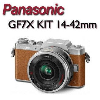 【★現金優惠價★送原廠包】Panasonic DMC-GF7X+14-42mm KIT 變焦鏡組 微單眼【公司貨】
