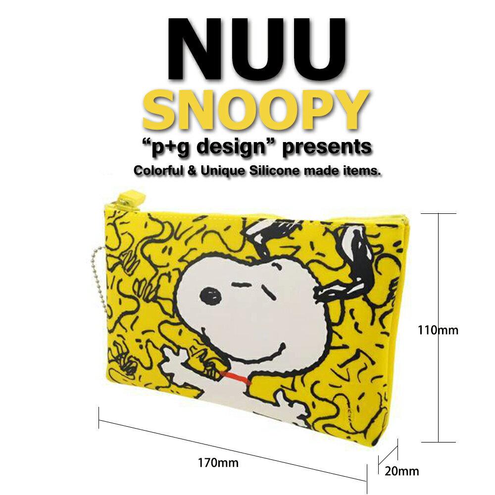 日本空運進口 p+g design NUU X Snoopy 2016 繽紛矽膠拉鍊零錢包 - 黃色開心款 2