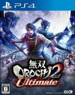 現貨供應中 亞洲中文版  [輔導級] PS4 無雙 OROCHI 蛇魔 2 Ultimate