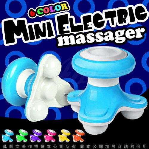 ◤跳蛋 情趣跳蛋 聰明球◥ 可愛壞飛碟 陰乳按摩器 電池/USB【跳蛋 名器 自慰器 按摩棒 情趣用品 】
