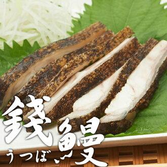 【台北濱江】野生生凍錢鰻清肉1.3~1.5kg/包