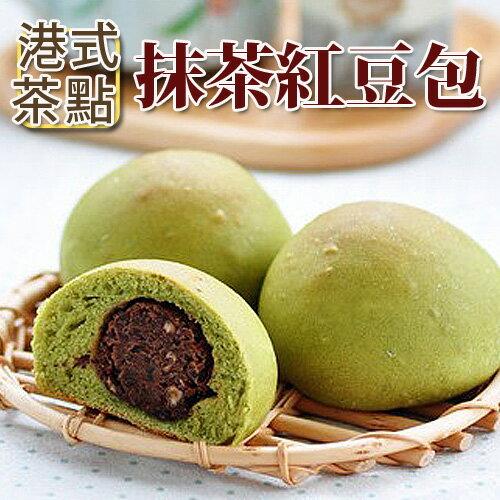 【台北濱江】抹茶紅豆包 8粒/包