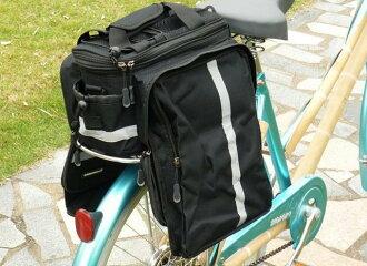 《意生》促銷單車旅行包 後架包後貨包後貨架包馬安包馬安袋馬鞍包馬鞍後貨包馬鞍袋單車包置物包車尾包旅行包