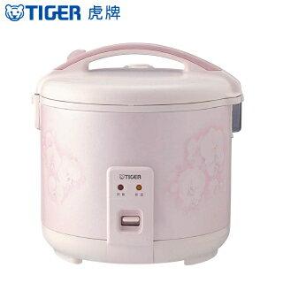 【虎牌】傳統機械式電子鍋-6人份 JNP-1000