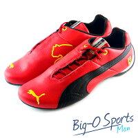 PUMA運動品牌推薦PUMA運動鞋/慢跑鞋/外套推薦到PUMA FUTURE CAT LEATHER 賽車鞋 男女 30547004