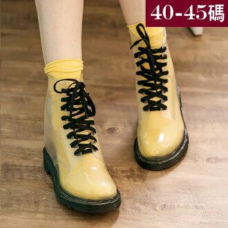 大尺碼雨鞋-限量韓版透明鞋身雨靴40-45碼【AL18001?172巷鞋舖】