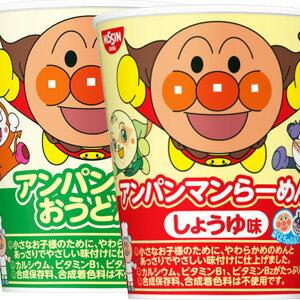 *即期促銷價*日本 日清麵包超人迷你杯麵/泡麵 [JP416] 0