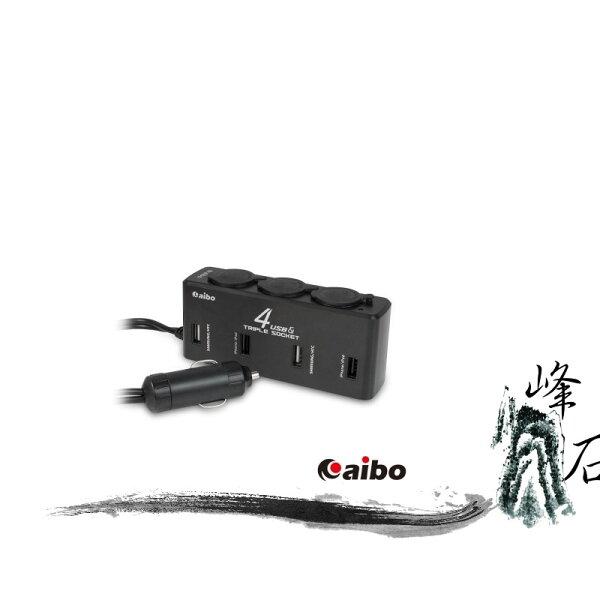 樂天限時優惠!aibo AB435 車用USB點煙器擴充座 四USB埠 三點煙器 80cm延長線 車充