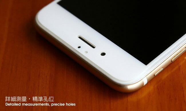 【oweida】2.5D滿版康寧玻璃螢幕保護貼 4