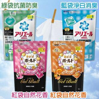 日本P&G寶僑 果凍洗衣凝膠球 (18顆入/環保補充包)