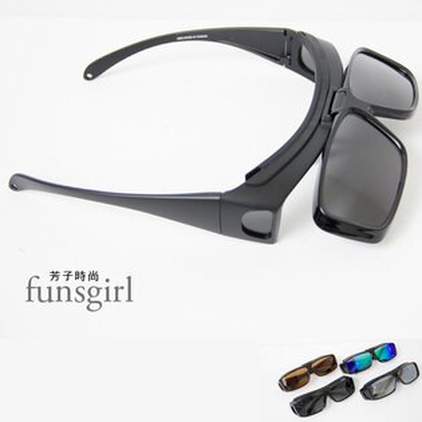 抗UV400可掀式粗框雙戴太陽眼鏡墨鏡-4色【B210130】