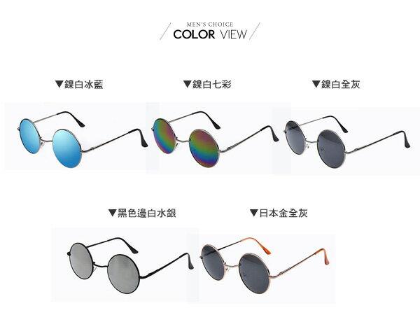 ☆BOY-2☆【N5004】太陽眼鏡 復古多彩墨鏡 1