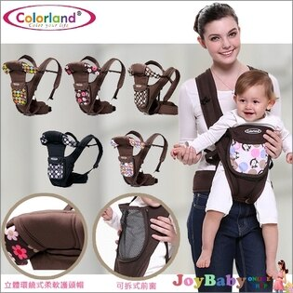 Colorland嬰兒背帶/前抱式便攜式四季背帶 全棉 嬰兒揹帶/減壓背巾【JoyBaby】