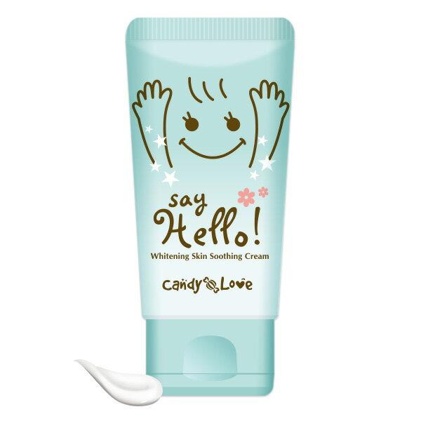 Candy Love Say Hello! 水亮亮舒緩嫩白霜 60ml【86小舖】