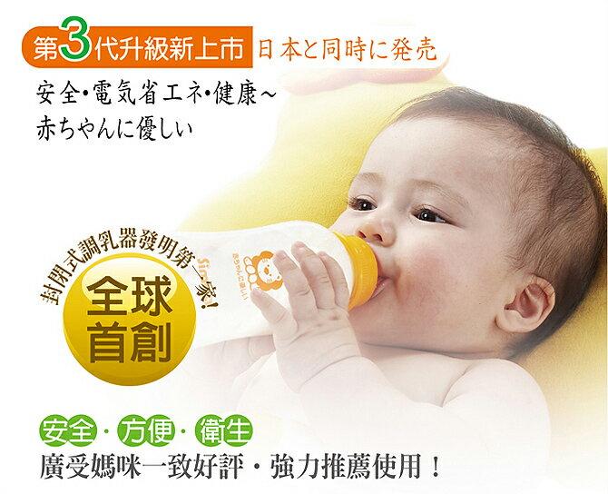 『121婦嬰用品館』辛巴 電腦夜光液晶調乳器(3.3公升) 1