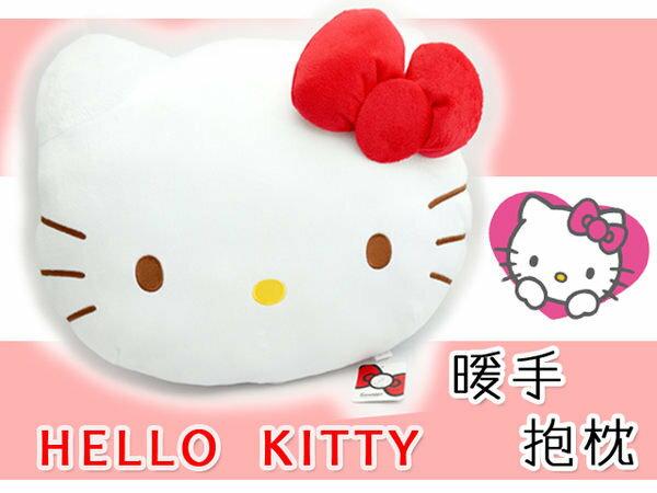 【UNIPRO】三麗鷗正版授權 HELLO KITTY 凱蒂貓 暖手抱枕 靠枕 午安枕 情人節禮物 KT