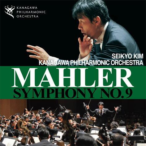 SPEX 金聖響(Seikyo Kim)/馬勒:第9號交響曲(Mahler:Symphony No.9)【2CDs】