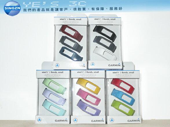 「YEs 3C」GARMIN Vivofit2 Vivofit 2 健身手環替換腕帶 小尺寸 多色可選 免運
