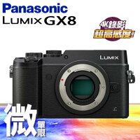 Panasonic 國際牌商品推薦Panasonic松下 DMC- GX8 單機身 (黑) 4K新旗艦 公司貨 現貨在庫  國旅卡特約店