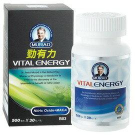 MURAD 穆拉德 一氧化氮勁有力膠囊 30粒/盒◆德瑞健康家◆