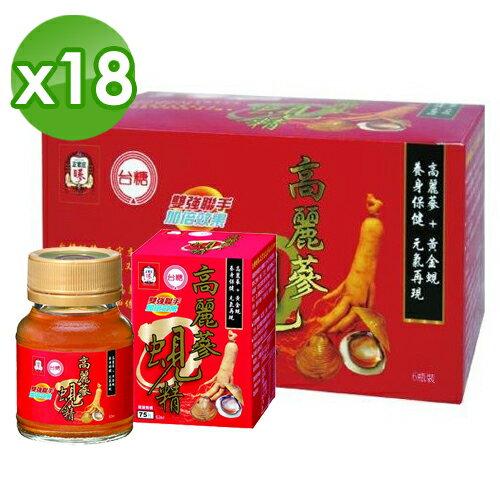 台糖 高麗蔘蜆精(62ml)x18瓶