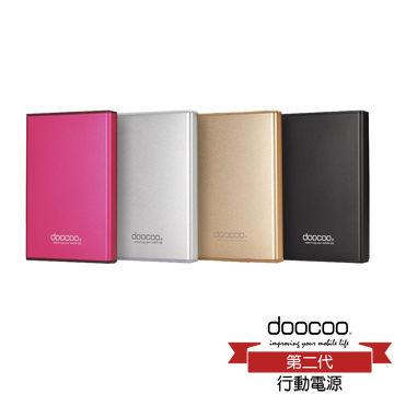 doocoo isimple 8000mAh 鋁合金行動電源^(HW~PB~029^) ~
