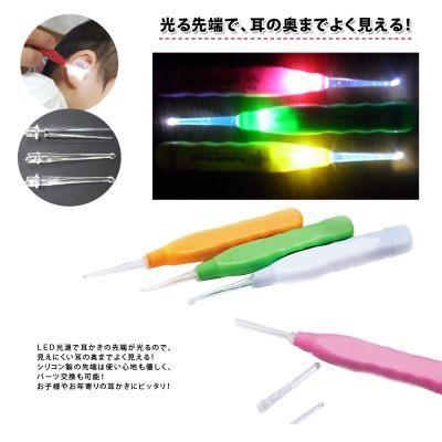 LED發光挖耳器 安全挖耳勺(1入)