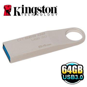 *╯新風尚潮流╭*金士頓 64G 64GB DataTraveler SE9 G2 3.0 隨身碟 DTSE9G2/64GB